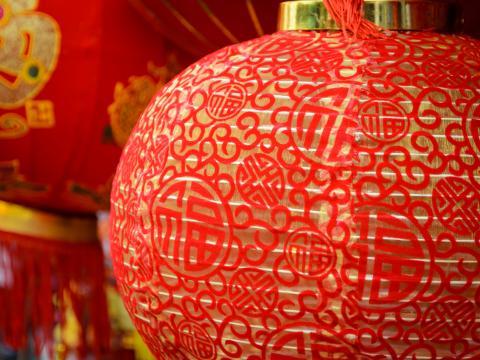 사우스 코스트 플라자의 중국 새해를 축하하는 붉은 연등