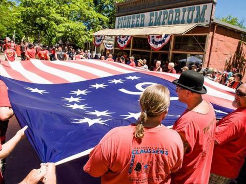 컬럼비아의 영광스러운 미국 독립기념일