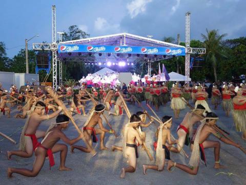 괌 미크로네시아 아일랜드 축제의 공연 모습